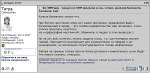 http://forum.searchengines.ru/showpost.php?p=8933091&postcount=15