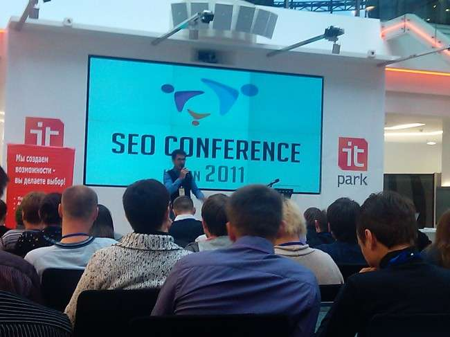 seo conference 2
